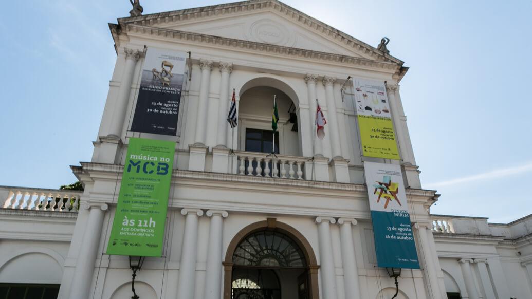 Itaim Bibi - Museu da Casa Brasileira