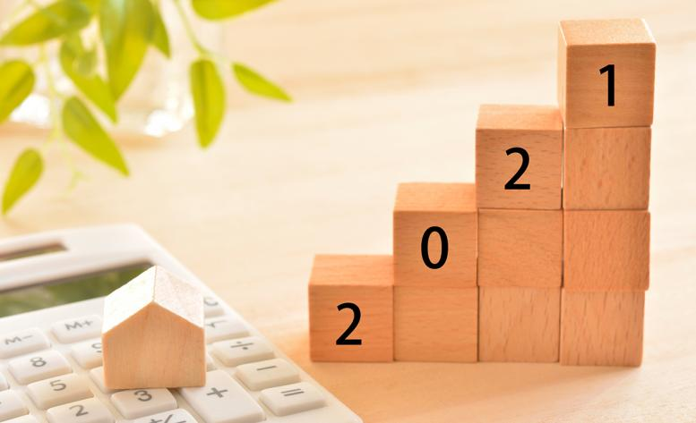 Vale a pena comprar um imóvel em 2021?